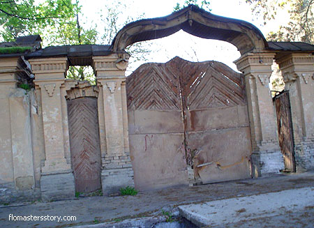 Ворота старых ташкентских улиц