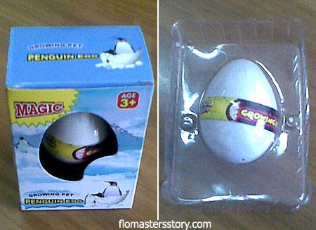 чудо-яйцо
