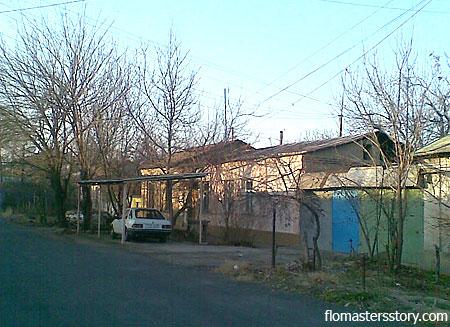 одноэтажный Ташкент