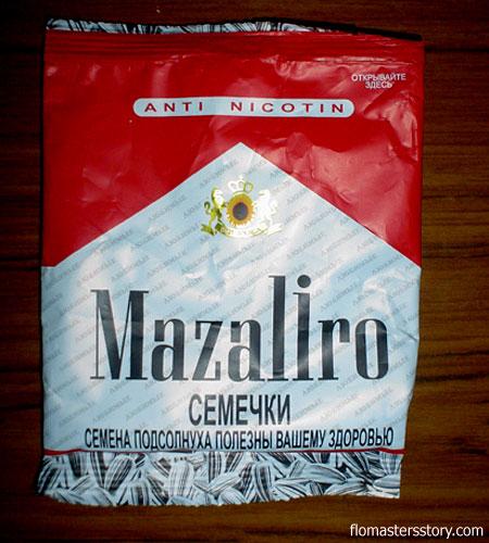 сигареты антиникотиновые