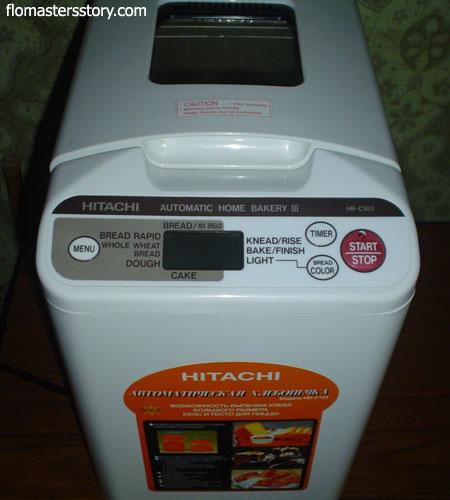 хлебопечка автоматическая Hitachi