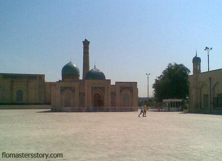Хаст-Имом в Ташкенте