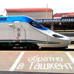на поезде в Ташкент