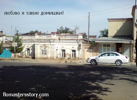 старые улицы Самарканда