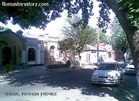 улицы Самарканда