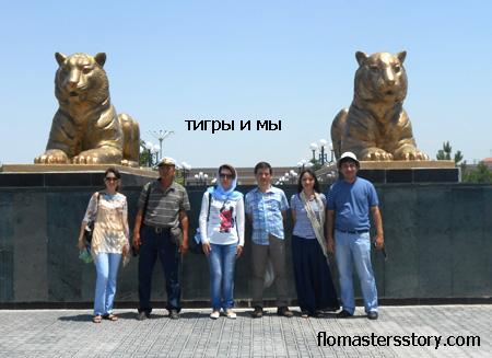 золотые тигры