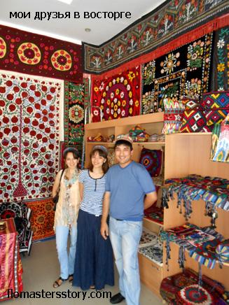 сувенирные магазины Самарканда