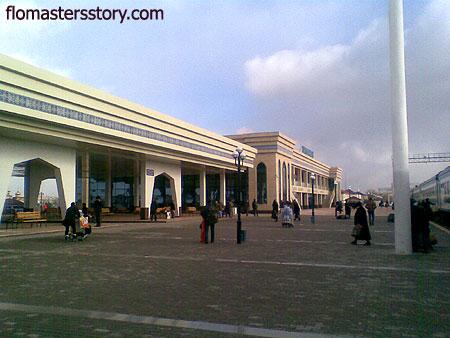 железнодорожный вокзал Ургенча