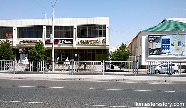 магазины Бухары