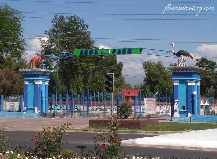 аквапарк в Чирчике