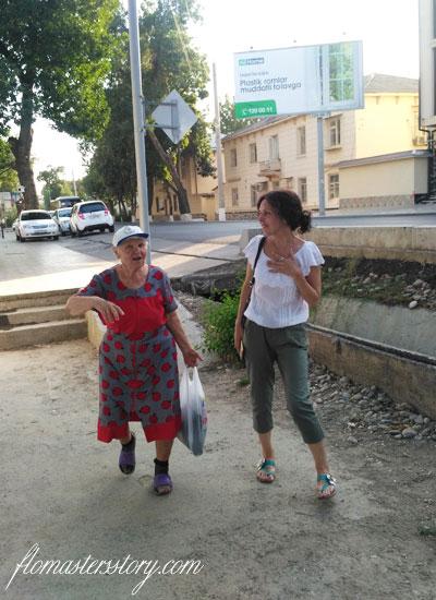 по старым улицам Ташкента