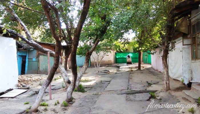 старые дворики Ташкента