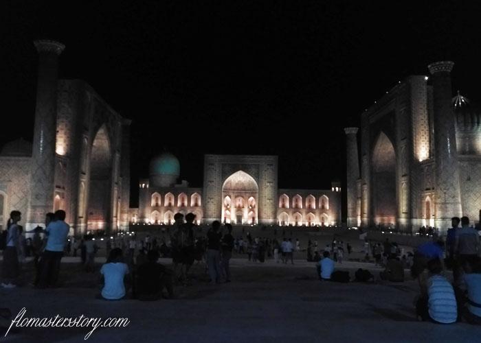 вечерний Регистан