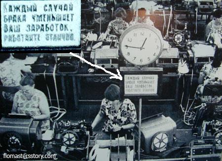 работа на телеграфе