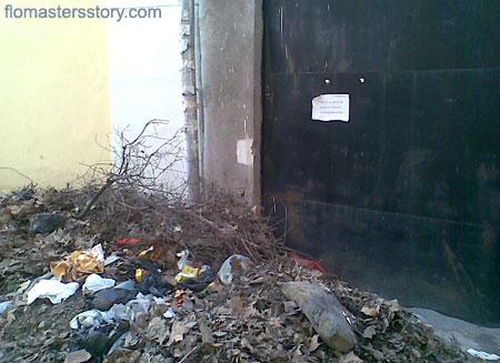 мусорка в неположенном месте