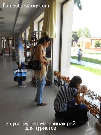 сувениры в Самарканде