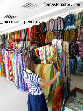 самаркандский текстиль