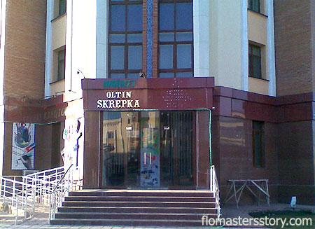 канцелярские товары в Ургенче