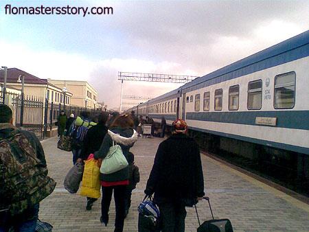 вокзал Ургенча