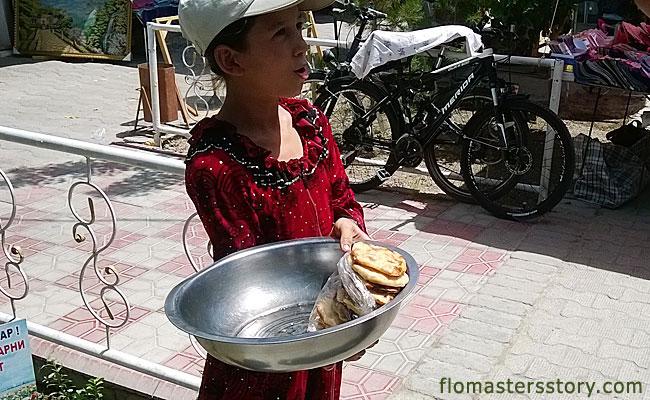 самса с мясом