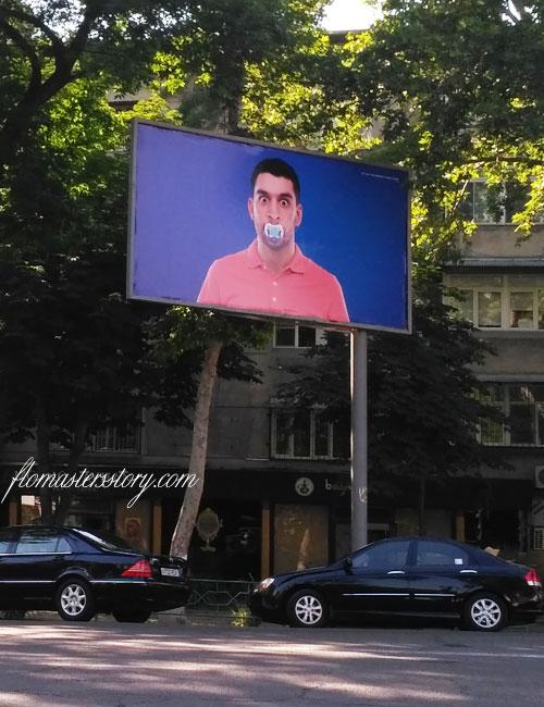 странная реклама