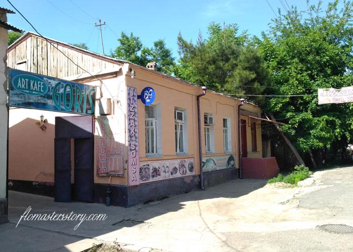 ташкентские дворики