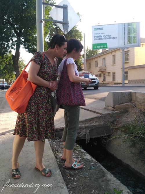 каналы Ташкента