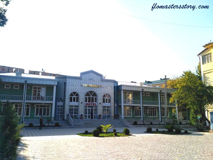 отели Самарканда, отель Ishonch