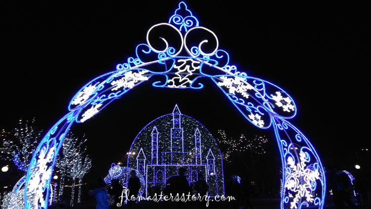 волшебный новогодний портал
