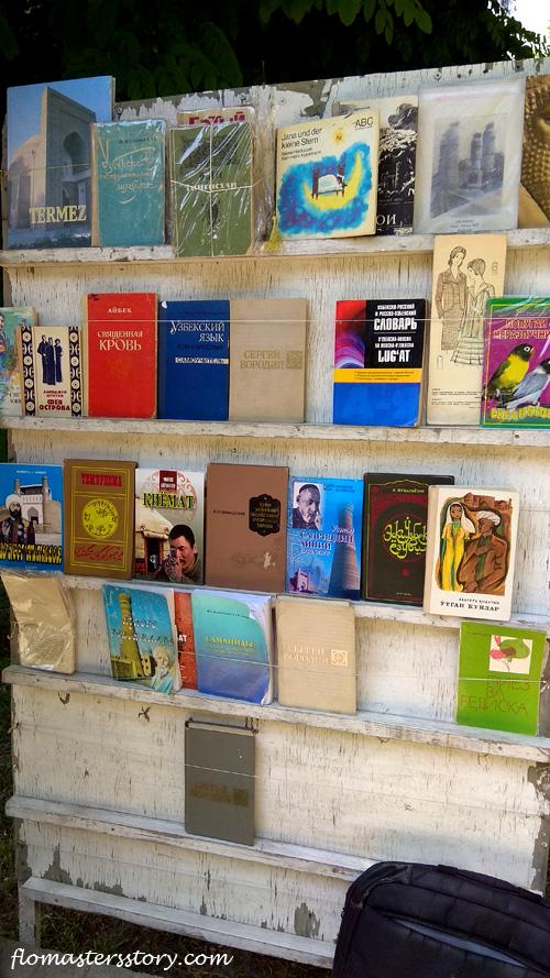 продавец книг в Бухаре